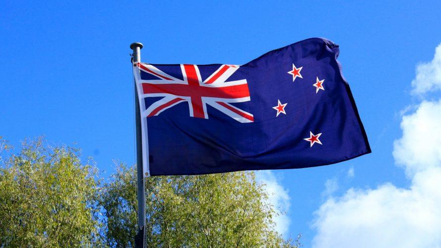ニュージーランドってどんなところ?わからないから調べました!