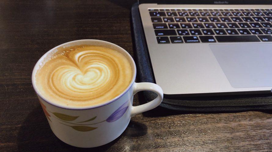 勉強しやすいカフェないかな〜?みーつけた『Raglan Roast Coffee』