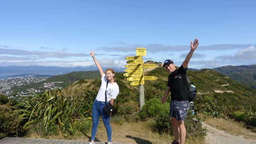 シティーから1時間【Makara Peak Mountain Bike Park】登って来た!!!