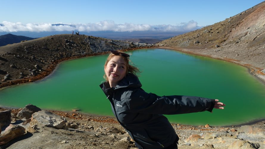 【Tongariro Alpine Crossing】登ってきました。