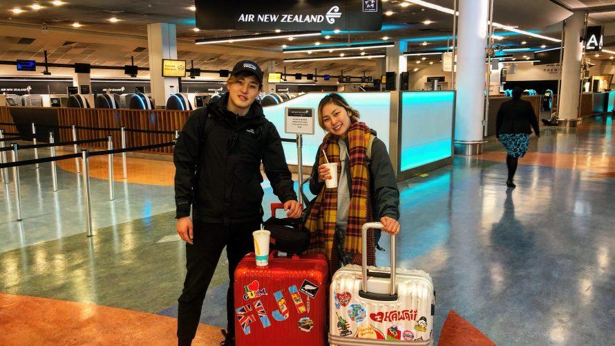 【帰国しました🇯🇵】オークランド空港から成田空港までの流れ(PCR検査など)