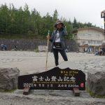 【富士山】標高3776mの山を完登・・・